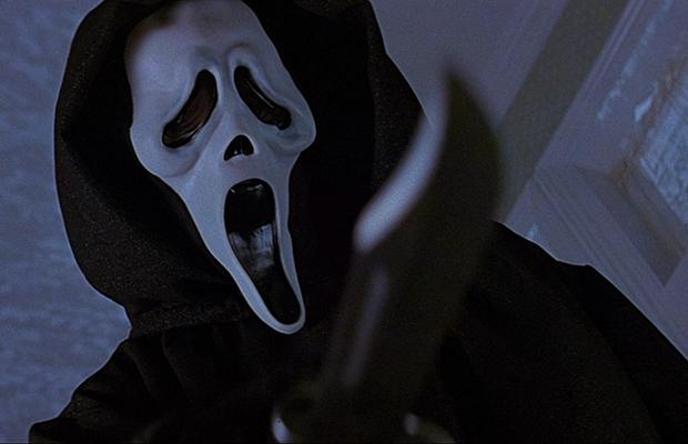 screamgame_3
